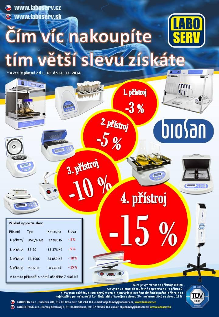 Biosan_2014