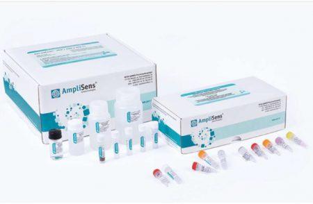 ilustrační obrázek PCR diagnostika STD