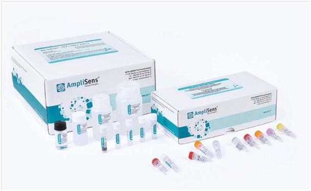 PCR diagnostika STD